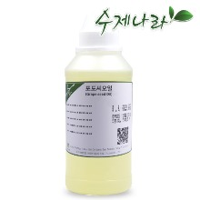 포도씨유(Grape seed oil) - 100ml